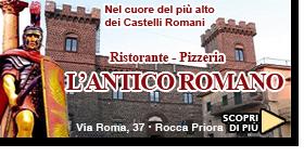 L'Antico Romano