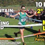 Segni. Atletica Leggera. Domenica 5 Novembre la finale nazionale del Campionato Italiano con il 2° Trail dei Monti Lepini [FotoeVideo]